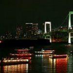 屋形船忘年会を東京で楽しむ! 料金と少人数で乗れる乗り合い船