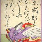 漢字の伝来と日本語の変遷(古代~平安編)
