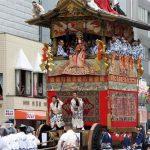 祇園祭の由来と歴史 山鉾巡業と宵山の楽しみ方