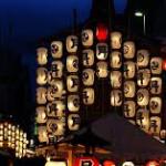 京都祇園祭の見どころ 日程とアクセス