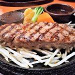「いきなり!ステーキ」の減速、なぜ!?